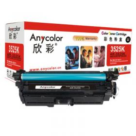 欣彩Anycolor AR-3525K黑色硒鼓 惠普 CE250A,HP Color LaserJet CP3525